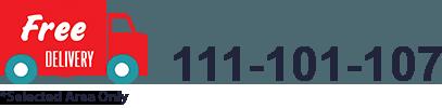 Erie 111-101-107